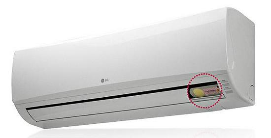 """LG presenta un climatizador """"anti-mosquitos"""" destinado al mercado africano"""