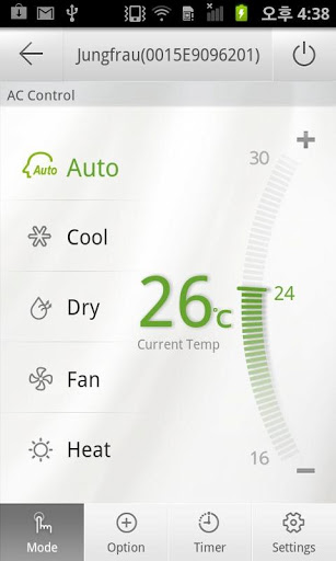 Controla tu aire acondicionado Samsung con Smart Air Conditioner