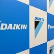 Daikin presenta sus novedades en Climatización y Refrigeración 2017